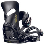 Read our snow bindings reviews